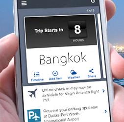 安纳塔拉度假会 五款最佳移动App,伴您度过美好假日