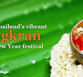 สัมผัสประสบการณ์การแห่งการเฉลิมฉลองที่สนุกสนานของไทยในงานเทศกาลสงกรานต์ปีใหม่ไทย