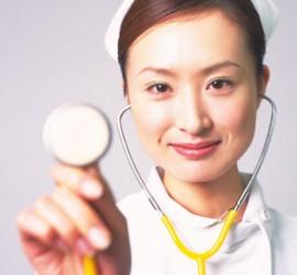 การเดินทางและการบำบัดรักษา