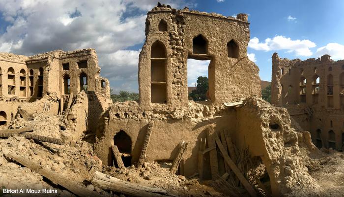 The Ancient Ruins of Al Mouz