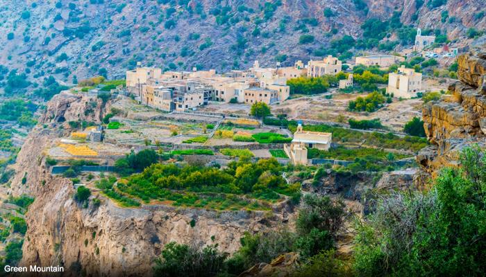 A Small Village Atop Green Mountain