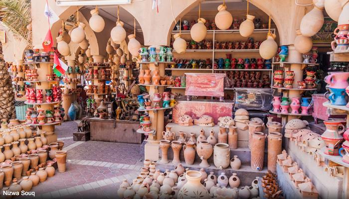 Local Market in Nizwa, Oman